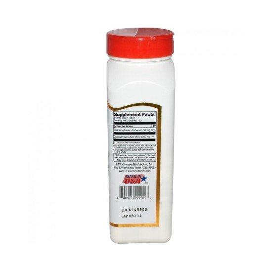 Глюкозамин Сулфат 1000 мг 120 таблетки | 21st Century