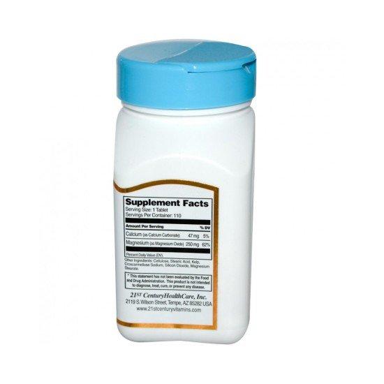 Магнезий 250 мг 110 таблетки   21st Century