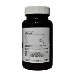 ULTRA B17 (Витамин Б17) 100 мг 50 капсули
